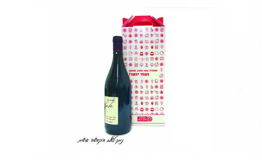 מארז יין כפול